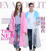 琴飛曼 EVA成人戶外徒步旅游單人時尚透明大帽檐長款雨衣雨披  莉卡嚴選