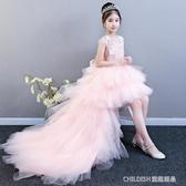 兒童禮服 花童公主裙女童蓬蓬紗兒童走秀婚紗裙拖尾晚禮服主持人鋼琴演出服 童趣潮品