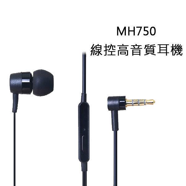 SONY 立體聲 原裝 平輸 耳機 聽歌 通話 拆裝 MH-750 MH750 (3.5mm) Xperia XA1 ultra XA XZ XZS XZ1 BOXOPEN
