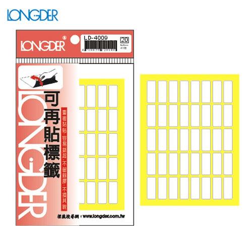 【量販50包】龍德 可再貼標籤 LD-4009(空白) 8×20mm(400張/包)標示/分類/標籤/信封/貼紙/文書