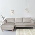 【歐雅系統家具】弗格荷蘭牛皮沙發-L型面左-米灰 / 現成沙發 / 牛皮沙發/ 三人沙發 / 沙發