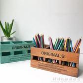 筆筒超大容量辦公桌面收納盒創意時尚韓國小清新木制筆筒學生多功能型 科炫數位