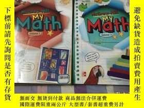 二手書博民逛書店HcGraw-Hill罕見My Math 1、2 兩冊合售,看圖Y304560 看圖 看圖 ISBN:9780