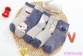 兒童襪子冬季加厚純棉加絨保暖男童寶寶襪子全棉中筒童襪