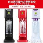 氣泡水機 氣泡水機商用 蘇打水機家用自制碳酸汽水機奶茶店氣泡機 非凡小鋪 JD