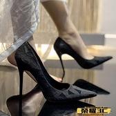 高跟鞋 網紅高跟鞋女鞋子超火學生韓版2021新款尖頭百搭黑色工作鞋細跟   【榮耀 新品】