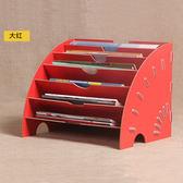 文件架 扇形木質辦公用品雜志 檔案A4紙 JD837 【KIKIKOKO】