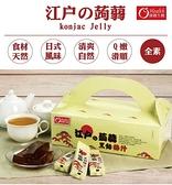 【康健生機】江戶蒟蒻禮盒6入組 (50gx18入/盒)-箱購