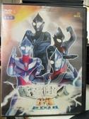 挖寶二手片-P14-320-正版DVD-動畫【鹹蛋超人狄格:不敗的勇者/電影版】-(直購價)