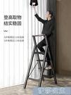 伸縮梯丨肯泰家用梯子室內多功能折疊梯加厚鋁合金人字梯伸縮樓梯