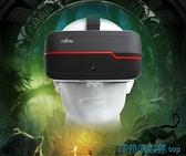 VR眼鏡 富士通FV200一體機智慧ar影院3d頭盔虛擬現實MKS 快速出貨