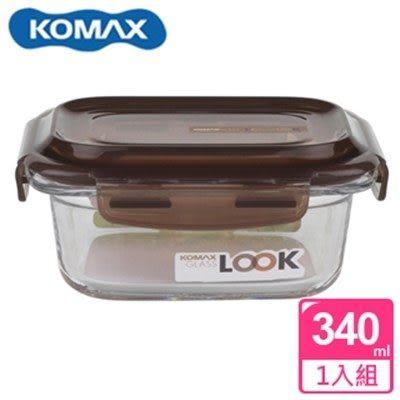 新一代 KOMAX 巧克力長形強化玻璃保鮮盒340ml(59074)【AE02250】
