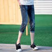 七分褲男士青年休閒小腳牛仔褲新款7分短褲子男潮 免運
