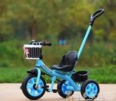 兒童腳踏車 寶寶兒童三輪車腳踏車1-3-5-2-6歲大號玩具手推自行車童車DF   雙十二