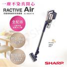 送!玻璃保鮮罐組【夏普SHARP】羽量級無線快充吸塵器(全配版) EC-AR2XT-N