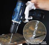 交換禮物龍韻12V鋰電充電電鉆手電鉆電動螺絲刀24V雙速家用手槍鉆多功能夏洛特 LX