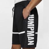 F-NIKE Jumpman 文字 黑底 白字 男裝 短褲 籃球 透氣 訓練 黑白 BQ8796-010