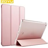 新品iPad mini2保護套ipad套超薄蘋果平板迷你4全包3矽膠軟殼【限時八折】