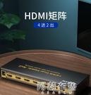 顯示器 優聯 hdmi矩陣分配器4進2出...