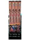 挖寶二手片-B03-034-正版DVD-動畫【秦時明月二:夜盡天明 01-04】-套裝 國語發音