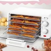 220V食品烘干機水果風干機家用小型食物干果機器溶豆果蔬寵物WD 電購3C