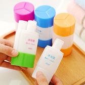 【BlueCat】旅行三合一沐浴洗髮乳液分裝瓶 空瓶(45ml)