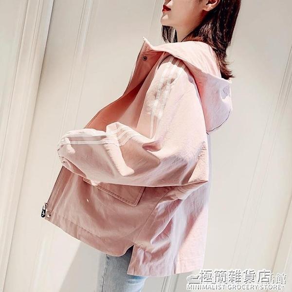 開衫短款風衣外套女春秋季韓版寬鬆學生百搭小個子155cm顯高外衣 雙十二全館免運
