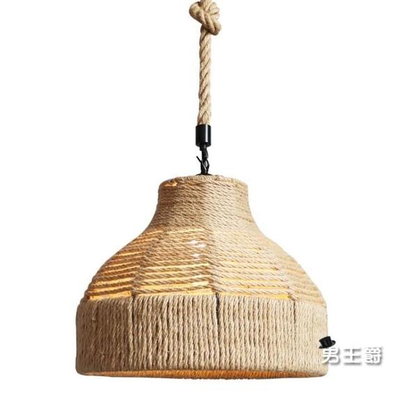 麻繩吊燈復古工業風服裝咖啡店網咖酒吧台餐廳創意個性美式鄉村燈XW 快速出貨
