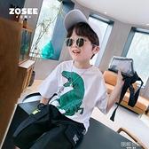 左西童裝男童T恤短袖夏裝純棉兒童男孩韓版潮中大童夏季2020新款 【韓語空間】