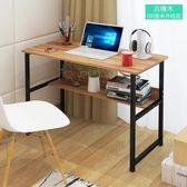 新款創意 電腦桌台式桌家用辦公桌寫字台簡約書桌簡易筆記本桌子