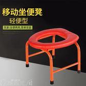 馬桶 防滑孕婦坐便器行動馬桶老人坐便椅蹲坑凳病人行動馬桶家用大便椅 MKS韓菲兒