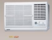 *~新家電錧~*【SAMPO聲寶 AW-PC122R】定頻右吹窗型~包含標準安裝