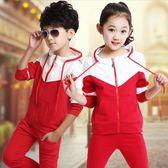 雙12鉅惠 童裝女童2018韓版春季新款長袖運動套裝中大童男童兩件套兒童校服