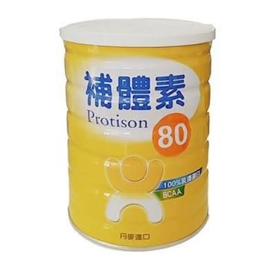 (箱購特價) 補體素80 500g *6罐  *維康*