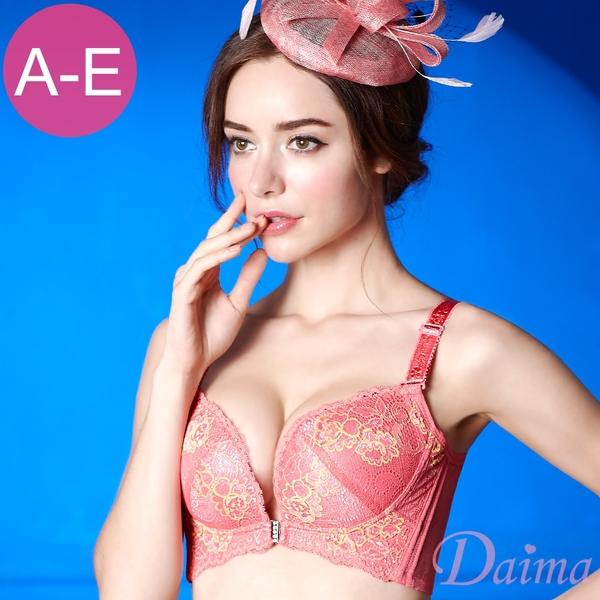 黛瑪Daima 前扣無鋼圈 (A~E杯)蠶絲晶鑽前扣機能美背內衣(粉橙)8519