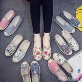 韓版老北京布鞋女軟底一腳蹬懶人鞋透氣平底單鞋帆布鞋女      芊惠衣屋