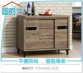 《固的家具GOOD》837-6-AJ 伊莎4尺推門碗碟櫃下座【雙北市含搬運組裝】