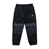 Nike 長褲 ACG Windshell Pants 黑 灰 男款 防風 運動休閒【ACS】 DB1135-010