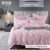 3M專利+頂級天絲-床高35cm內可用-雙人鋪棉六件式床罩組-朝暮-夢棉屋