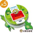 喉糖‧金銀花潤喉糖 檸檬草味60g5盒【京都念慈菴】