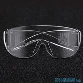 護目鏡 護目鏡防霧防唾沫防飛沫飛濺防塵專用防護眼鏡男女可戴眼鏡 快速出貨
