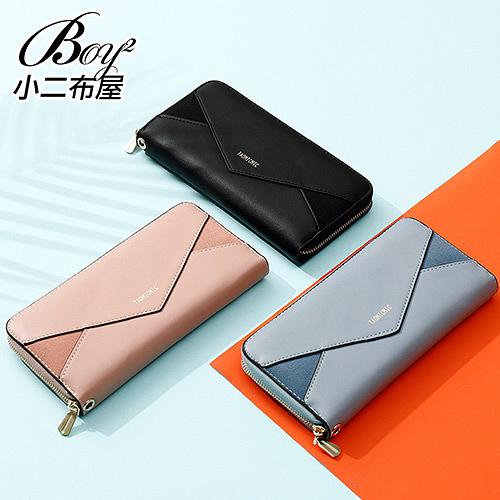 女長夾 麂皮拼接信封式皮夾錢包手拿包(可放手機)【NQAG5120】
