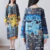 中大尺碼長袖棉麻洋裝 秋冬新款大碼印花棉麻寬鬆顯瘦連身裙 nm13953【Pink中大尺碼】