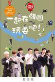 (二手書)SUPER JUNIOR-M's guest house 一起在韓國玩耍吧!