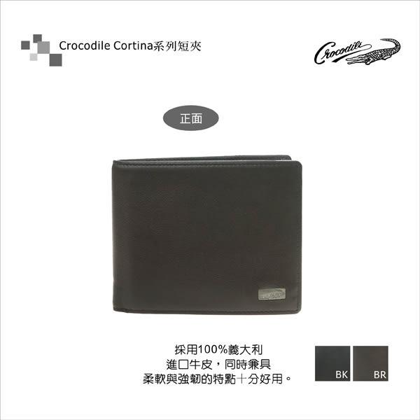 【Crocodile】Cortina系列短夾0103-07202