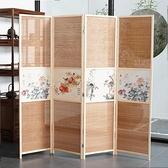 屏風中式屏風隔斷行動折屏臥室遮擋簡約現代簡易實木竹子屏風簾家用雙十二全館免運