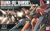 鋼彈模型 HGUC 1/144 AMX-107 BAWOO 龍飛 TOYeGO 玩具e哥