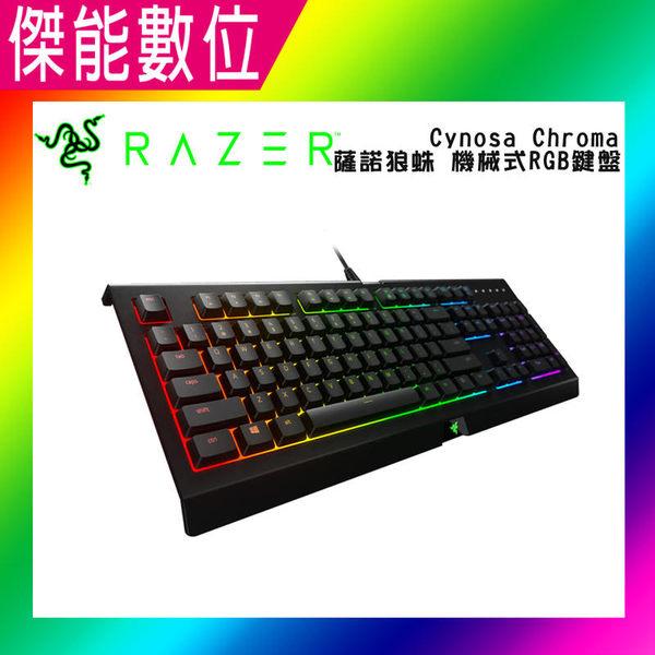 【領卷折100】Razer Cynosa Chroma 雷蛇  薩諾狼蛛 機械式RGB鍵盤 臺灣公司貨 電競鍵盤 有線鍵盤