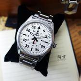 【台南 時代鐘錶 ORIENT】東方錶 FUNG2002W  SP系列 飛行運動石英錶 鋼帶款 白色 42mm