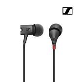 【曜德 送收納盒】森海塞爾 Sennheiser IE800s 新旗艦款 陶瓷外殼 耳道式耳機